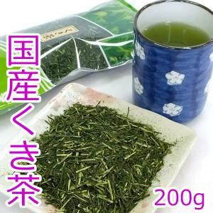 茶 【くき茶】 さっぱり お茶漬けにも 国産 茶 茶葉 茎茶 くきちゃ 200g 白折 香り高い|akutsu-chaho