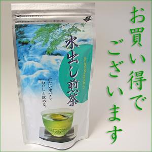 水出し煎茶/ティーバッグ/お買い得