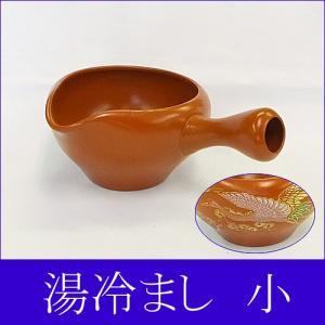 プレミアム会員 国産 和食器 湯冷まし 朱泥鶴 常滑焼 現品湯冷まし 小サイズ 約150ml|akutsu-chaho