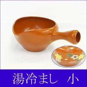 プレミアム会員 和食器 湯冷まし 朱泥春秋 常滑焼 現品湯冷まし 小サイズ 約150ml|akutsu-chaho