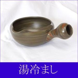 プレミアム会員 茶器 和食器 食器 湯冷まし 練込 常滑焼 現品湯冷まし|akutsu-chaho