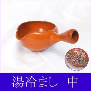 プレミアム会員 和食器 湯冷まし 朱泥紫陽花 常滑焼 現品湯冷まし 小サイズ 約150ml|akutsu-chaho