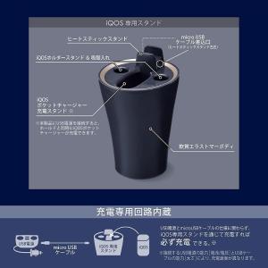 カーメイト アイコス 充電器 iQOS専用スタ...の詳細画像2