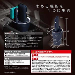 カーメイト アイコス 充電器 iQOS専用スタ...の詳細画像3