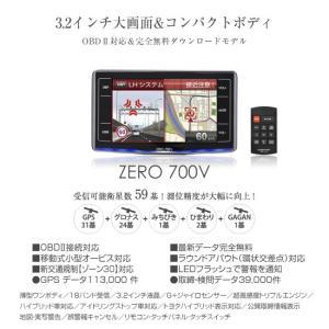 700V コムテック ZERO700V 大画面コンパクトボディ 税込送料無料