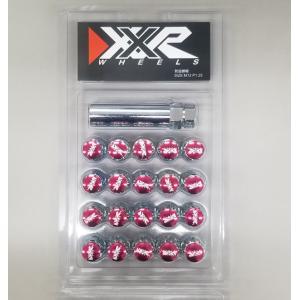 商品の特徴: 〇XXRのスプラインナットになります。 〇脱着は専用レンチを使用するため、盗難防止にも...