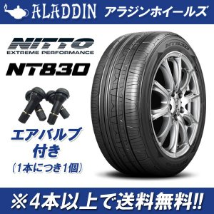ニットー NITTO NT830 225/45R18 225/45-18 国産タイヤ!! 1本〜