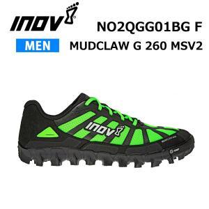イノヴェイト INOV8 トレランシューズ メンズ  MUDCLAW G 260 MSV2 NO2QGG01BG F トレイルランニング  正規品 alajin