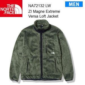 21fw ノースフェイス ジップインマグネエクストリームバーサロフトジャケット メンズ ZI Magne Extreme Versa Loft Jacket NA72132  カラー LW THE NORTH FACE alajin