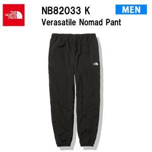 21fw ノースフェイス バーサタイルノマドパンツ メンズ Versatile Nomad Pant NB82033  カラー K THE NORTH FACE 正規品 alajin