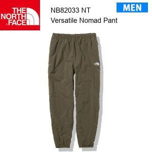 21fw ノースフェイス バーサタイルノマドパンツ メンズ Versatile Nomad Pant NB82033  カラー NT THE NORTH FACE 正規品 alajin