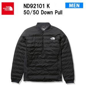21fw ノースフェイス 50/50ダウンプル 50/50 Down Pull ND92101  カラー K THE NORTH FACE 正規品 alajin