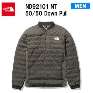21fw ノースフェイス 50/50ダウンプル 50/50 Down Pull ND92101  カラー NT THE NORTH FACE 正規品 alajin