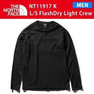 19SS ノースフェイス L/S FLASHDRY LIGHT CREW ロングスリーブ フラッシュ...