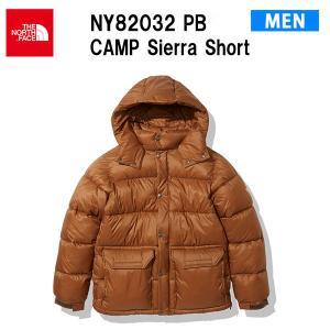 21fw ノースフェイス キャンプシェラショート メンズ CAMP Sierra Short NY82032  カラー PB THE NORTH FACE 正規品 alajin