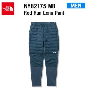 21fw ノースフェイス レッドランロングパンツ メンズ Red Run Long Pant NY82175  カラー MB THE NORTH FACE 正規品 alajin