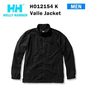 21fw ヘリーハンセン メンズ  ヴァーレジャケット Valle Jacket HOE12154  カラー K HELLY HANSEN 正規品|alajin