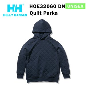 21fw ヘリーハンセン ユニセックス キルトパーカ Quilt Parka HOE32060  カラー DN HELLY HANSEN 正規品|alajin