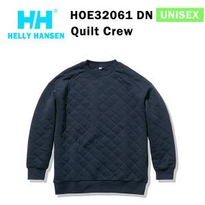 21fw ヘリーハンセン ユニセックス キルトクルー Quilt Crew HOE32061  カラー DN HELLY HANSEN 正規品|alajin