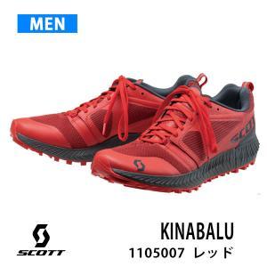 スコット SCOTT トレランシューズ KINABALU  1105007 レッド  トレイルランニング  正規品 alajin