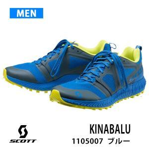 スコット SCOTT トレランシューズ KINABALU  1105007 ブルー  トレイルランニング  正規品 alajin