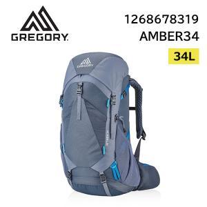グレゴリー アンバー34 GREGORY AMBER34  アーティックグレー 正規品|alajin