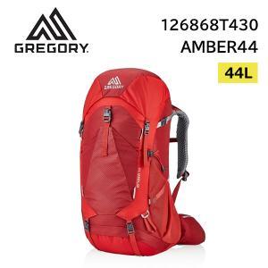 グレゴリー アンバー44 GREGORY AMBER44 シエナレッド 正規品|alajin