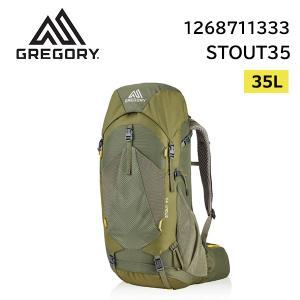 グレゴリー スタウト35 GREGORY STOUT35 フェンネルグリーン   正規品|alajin