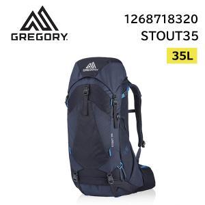 グレゴリー スタウト35  GREGORY STOUT35 ファントムブルー   正規品|alajin