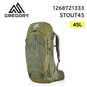 グレゴリー スタウト45 GREGORY STOUT45 フェンネルグリーン  正規品|alajin