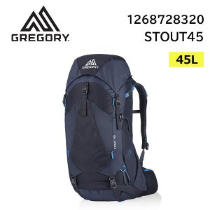 グレゴリー スタウト45 GREGORY STOUT45 ファントムブルー   正規品|alajin