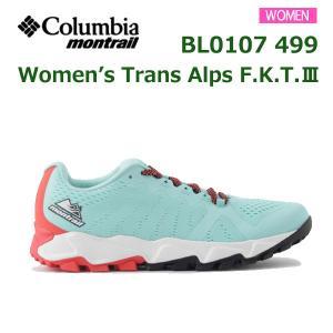 コロンビアモントレイル トレランシューズ レディース ウィメンズ トランスアルプス F.K.T.III BL0107 499  正規品 alajin