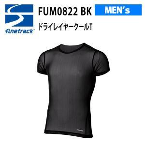 【メール便】ファイントラック finetrack 機能アンダーウェア ドライレイヤークールT  メンズ FUM0822-BK|alajin