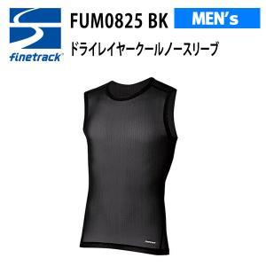 【メール便】ファイントラック finetrack 機能アンダーウェア  ドライレイヤークールノースリーブ メンズ FUM0825-BK|alajin