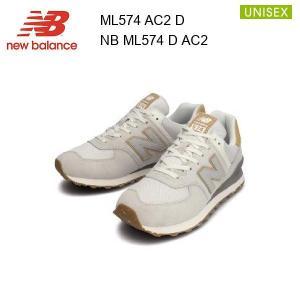 秋冬新作  21fw ニューバランス New Balance ML574 AC2 D ユニセックス   シューズ  スニーカー 正規品 alajin
