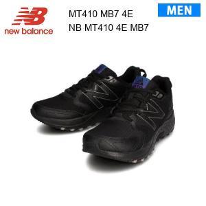 秋冬新作  21fw ニューバランス New Balance MT410 MB7 4E メンズ  スニーカー  シューズ  正規品 alajin