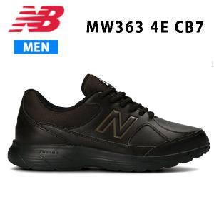 21fw ニューバランス New Balance MW363 CB7 4E メンズ ウォーキング シューズ 正規品 alajin