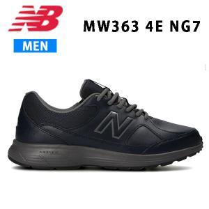 21fw ニューバランス New Balance MW363 NG7 4E メンズ ウォーキング シューズ 正規品 alajin