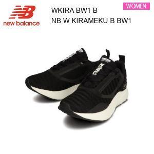 秋冬新作 21fw ニューバランス New Balance WKIRA BW1 B レディース  レディース  シューズ  スニーカー 正規品 alajin