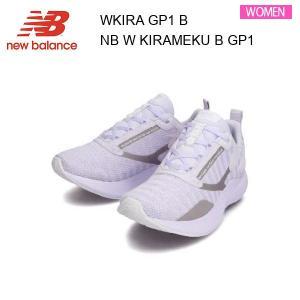 秋冬新作 21fw ニューバランス New Balance WKIRA GP1 B レディース  レディース  シューズ  スニーカー 正規品 alajin