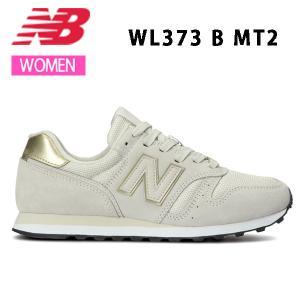 秋冬新作  21fw ニューバランス New Balance WL373 MT2 B レディース  スニーカー  シューズ  正規品 alajin
