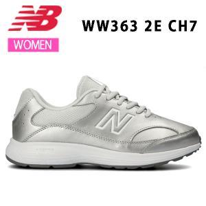 21fw ニューバランス New Balance WW363 CH7 2E レディース ウォーキング シューズ 正規品 alajin