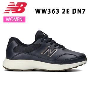 21fw ニューバランス New Balance WW363 DN7 2E レディース ウォーキング シューズ 正規品 alajin