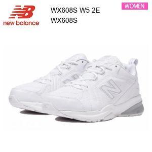 20ss ニューバランス New Balance WX608S W5 2E レディース  正規品