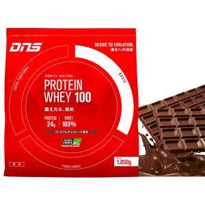 DNS PROTEIN WHEY100 1050g  プロテイン ホエイ 100  プレミアムチョコレート風味 正規品 alajin
