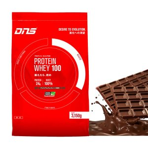 DNS PROTEIN WHEY100 3150g  プロテイン ホエイ 100  プレミアムチョコレート風味 正規品 alajin