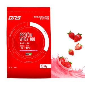 DNS PROTEIN WHEY100 3150g  プロテイン ホエイ 100  いちごミルク風味 正規品 alajin