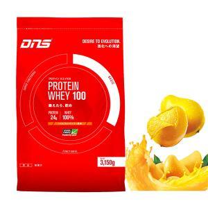 DNS PROTEIN WHEY100 3150g  プロテイン ホエイ 100  トロピカルマンゴー風味 正規品 alajin