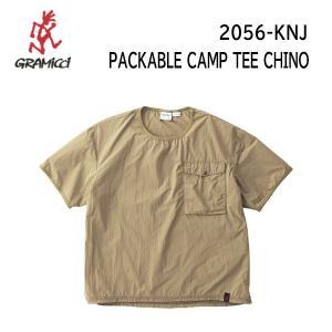 21ss グラミチ  パッカブルキャンプTシャツ  ユニセックス PACKABLE CAMP TEE 2056-KNJ  カラー CHINO GRAMICCI  半袖 Tシャツ 正規品 alajin