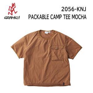 21ss グラミチ  パッカブルキャンプTシャツ  ユニセックス PACKABLE CAMP TEE 2056-KNJ  カラー MOCHA GRAMICCI  半袖 Tシャツ 正規品 alajin